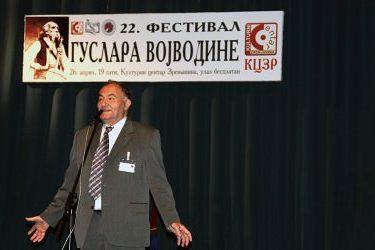 Гусларски фестивал у Зрењанину посвећен Пребиловцима