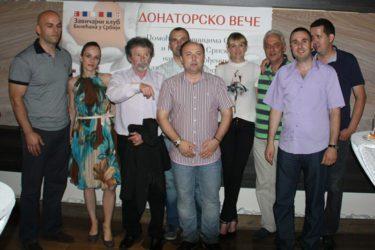 Билећани у Београду сакупили 180.000 динара за санирање штете од поплава у Србији и РС
