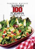 2d_zdravi_100_godina