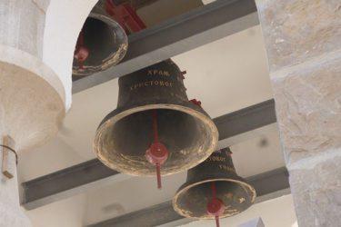 (ФОТО+ВИДЕО) Пребиловци: Одјекују православна звона долином Неретве