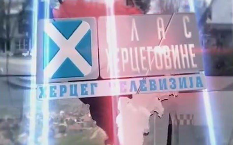 Глас Херцеговине (26.03.2015.)