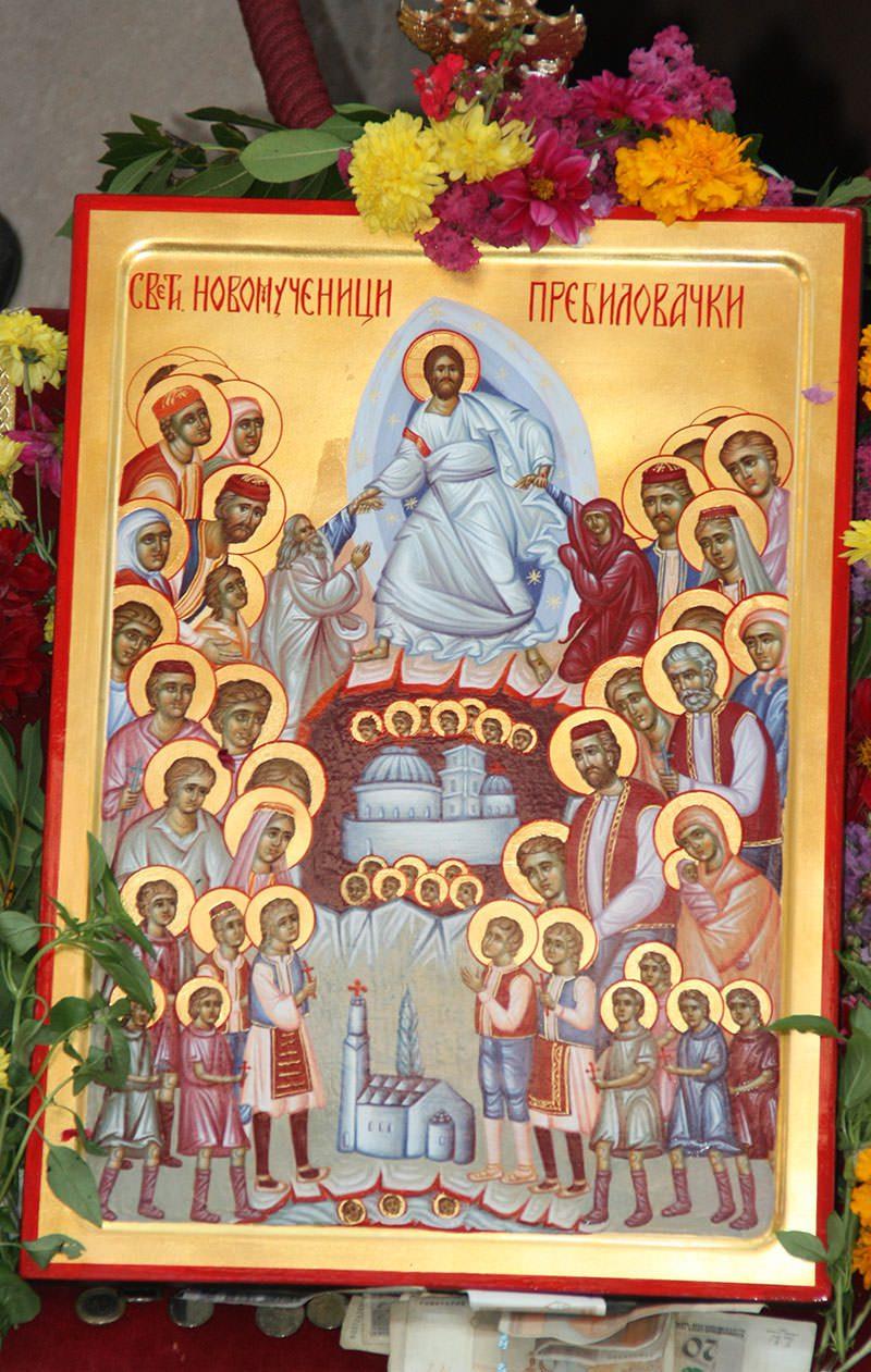 Икона Светих Новомученика Пребиловачких