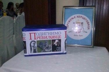 Рекорд: Херцеговци у Бањалуци донирали 3.400 КМ за Пребиловце!