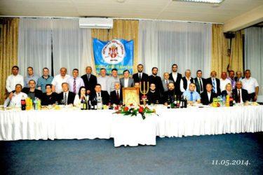 Бањалука, 12. мај – Слава Удружења Херцеговаца