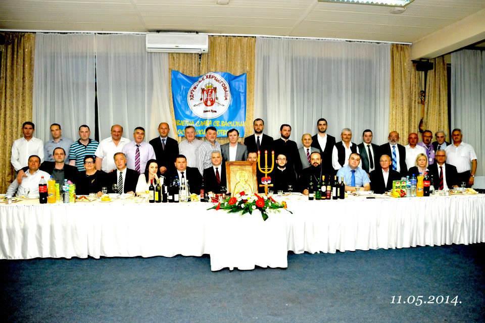 Бањалука, 12. мај - Слава Удружења Херцеговаца