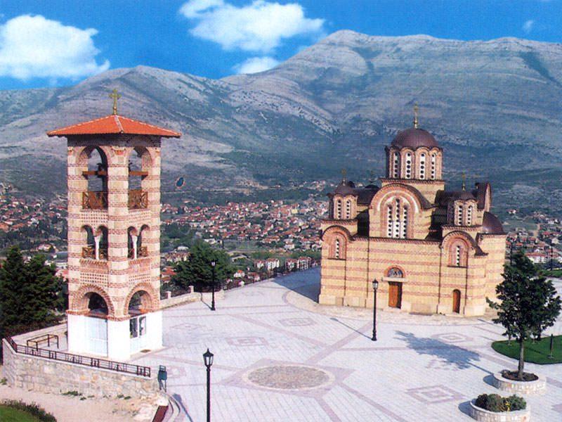 Удружење Требињаца: Пријаве за путовање у Херцеговину на Благовијести