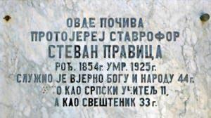 КАМЕНА СУЗА – Проти Стевану Правици и требињским Србима страдалим августа 1914. г.