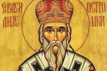 Обичаји и вјеровања у Херцеговини (5): Име Светитељево не помињи сједећи!