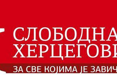 Хакован профил Слободне Херцеговине на Фејсбуку