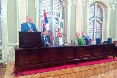 """Зрењанин: Премијерна промоција књиге """"Анексија БиХ и српско питање"""""""