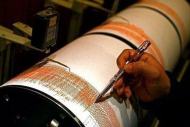 Земљотрес код Гацка
