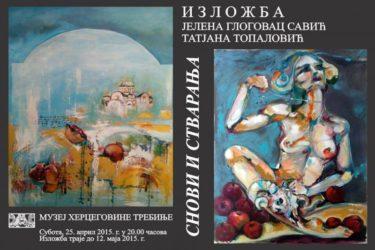 """Требиње, 25. април- Отварање изложбе """"Снови и стварања"""""""