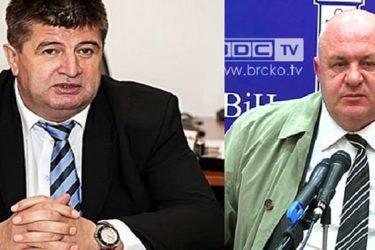Требиње и Брчко заједно против Бобар банке