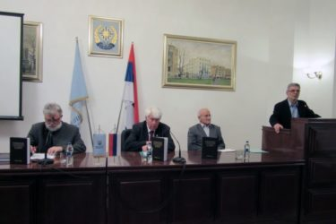 Промовисан први ијекавски Правопис српског језика