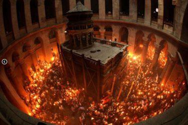 Благодатни огањ из Јерусалима стиже у Херцеговину!