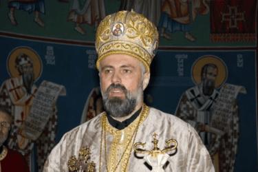 Владика Григорије: Дучић нас је научио да дарујемо!