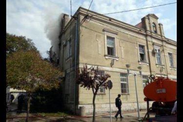 Пожар у згради суда у Требињу: Уништени судски предмети