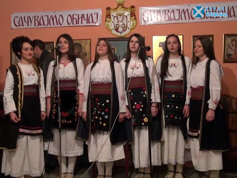 Власаче: Обичаји окупили Херцеговину (ВИДЕО)