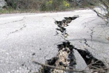 ОПРЕЗ: Клизиште на путу Херцег Нови – Требиње