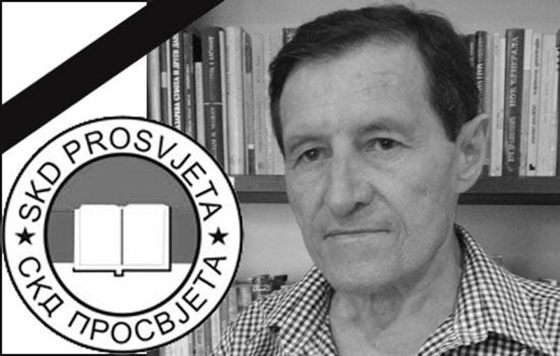 Београд: Кoмеморација поводом смрти Николе Асановића