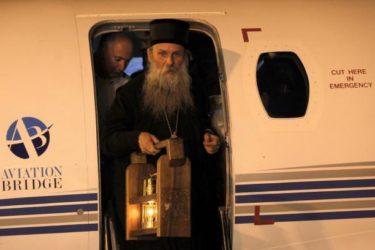 Свети огањ стигао у Србију