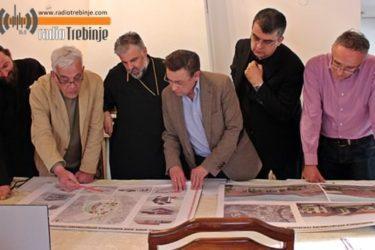 Отворене понуде: Бира се најбоље решење за Херцеговачку Свету гору