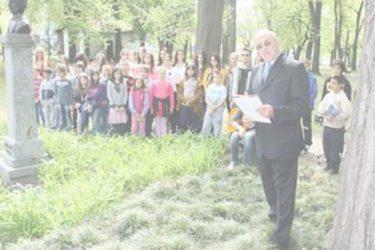Београд, 7. април 2015. – Обележавање годишњице смрти Јована Дучића