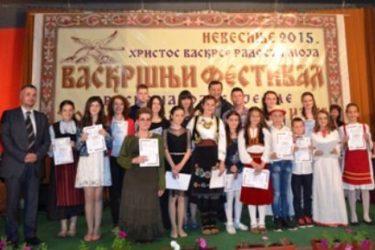 Невесињка Јована Ристић, апсолутни побједник Васкршњег фестивала