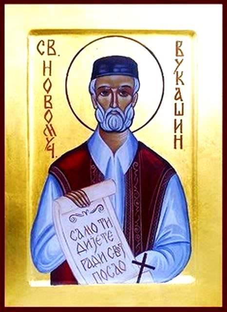 Данас се слави Свети Вукашин: Само ти дијете ради свој посао!