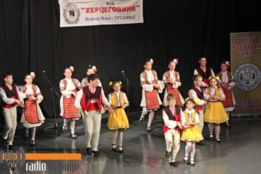 Одржан 11. Сабор фолклора у Требињу