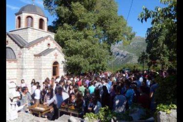 У Мркоњићима обиљежен празник Светог Василија Тврдошког и Острошког Чудотворца