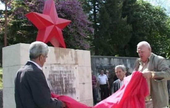 ВИДЕО: На Дан побједе у Билећи поново засјала петокрака