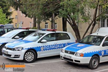 Ухапшен осумњичени за убиство Марка Ђерића
