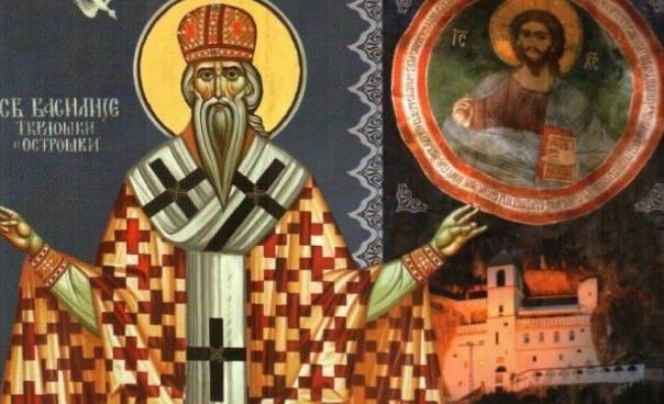 ФИЛМ: Свети Василије Острошки и Тврдошки