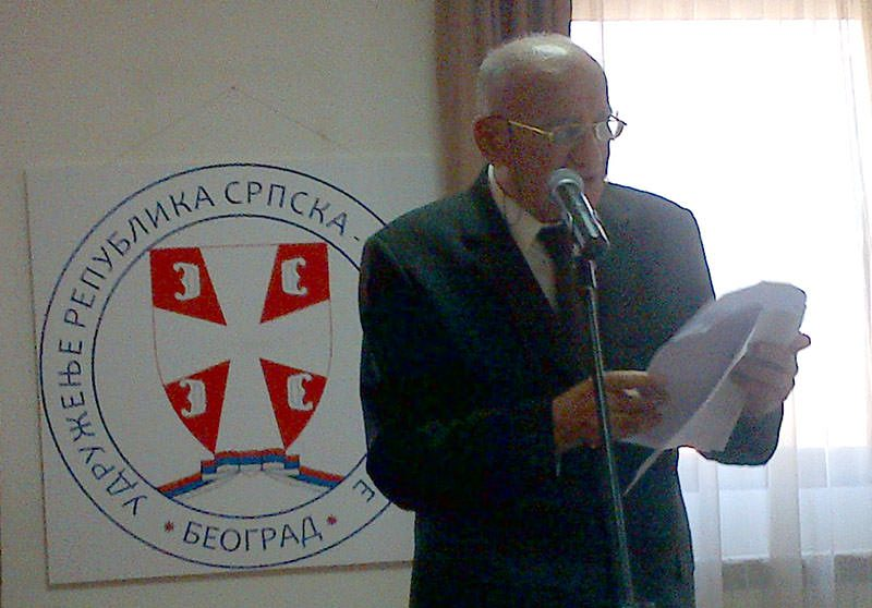 "Удружењe ""Република Српска-част отаџбине"": Морамо сачувати мир!"