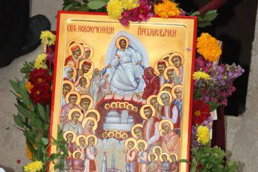 Свети Пребиловачки и други Доњо-херцеговачки мученици уписаће се у црквени календар за 6. август/ 24.јул