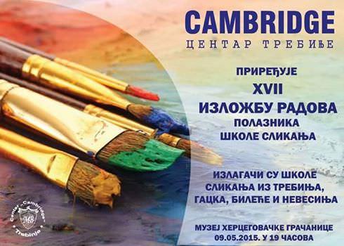 Требиње, 9. мај - Изложба радова полазника школе сликања