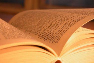 Jedini primerak Regulamenta Marije Terezije štampan crkvenom ćirilicom