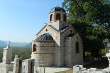 Мркоњићи прослављају Светог Василија