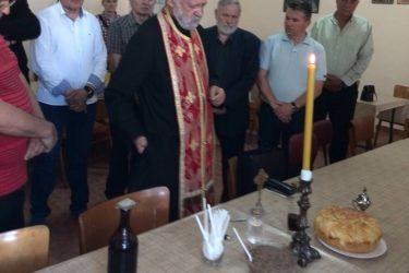 ФОТО: Херцеговци у Панчеву прославили Светог Василија
