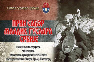 Beograd, 9. maj – Prvi sabor mladih guslara Srbije