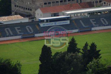 """Окружни суд: Власник стадиона """"Полице"""" је Република Српска!"""