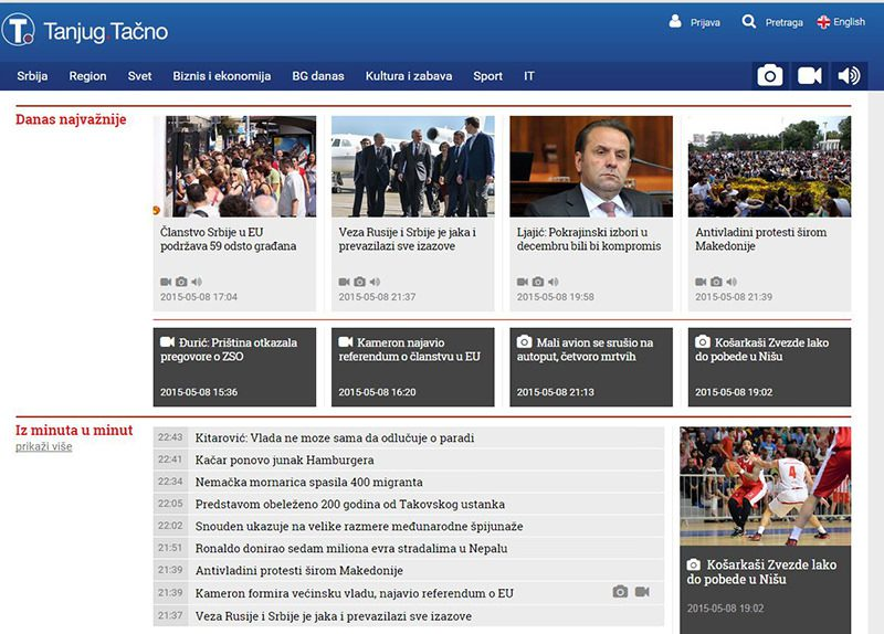 Српска срамота: Танјуг укинуо ћирилицу!