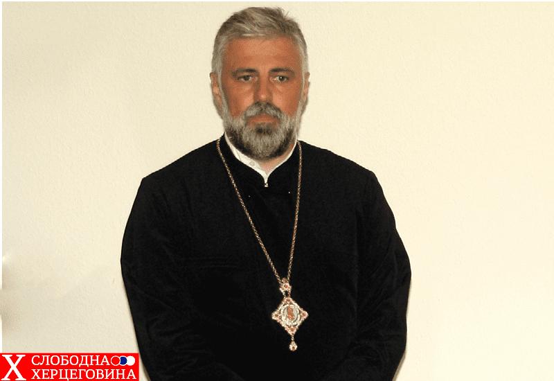 Владика Григорије: Доћи ћу да благословим Херцеговачку академију!