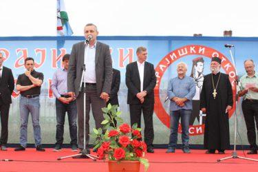 Крајишки откос у Бусијама: Манифестација традиције, поноса и сјећања