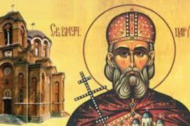 ДАНАС ЈЕ ВИДОВДАН: Ко је Србин и српскога рода слави успомену на косовске мученике!