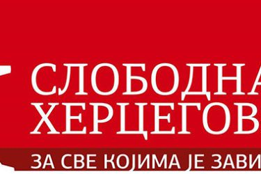 Istorijski vikend na SH: PRVI HERCEGOVAČKI ELEKTRONSKI ČASOPIS!!!