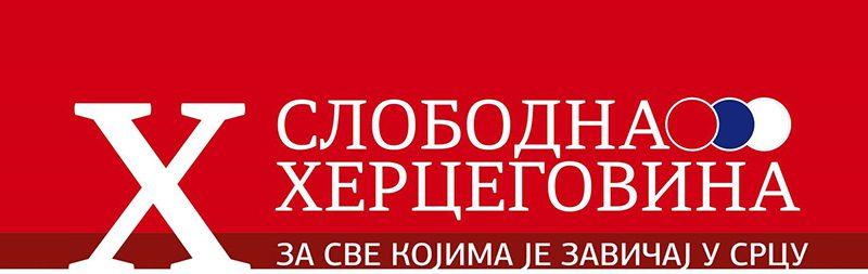 Историјски викенд на СХ: ПРВИ ХЕРЦЕГОВАЧКИ ЕЛЕКТРОНСКИ ЧАСОПИС!!!