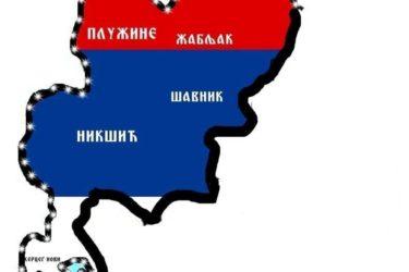 ФБ иницијатива: 7 градова припојити Старој Херцеговини!