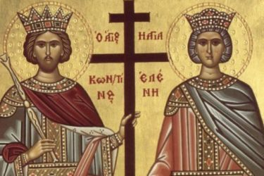 Зауставили прогон хришћана: Данас су Свети цар Константин и царица Јелена